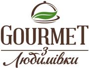 Gourmet з Любимівки